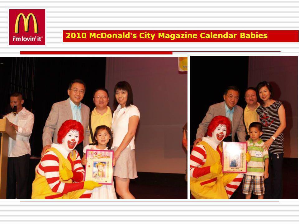 2010 McDonald s City Magazine Calendar Babies