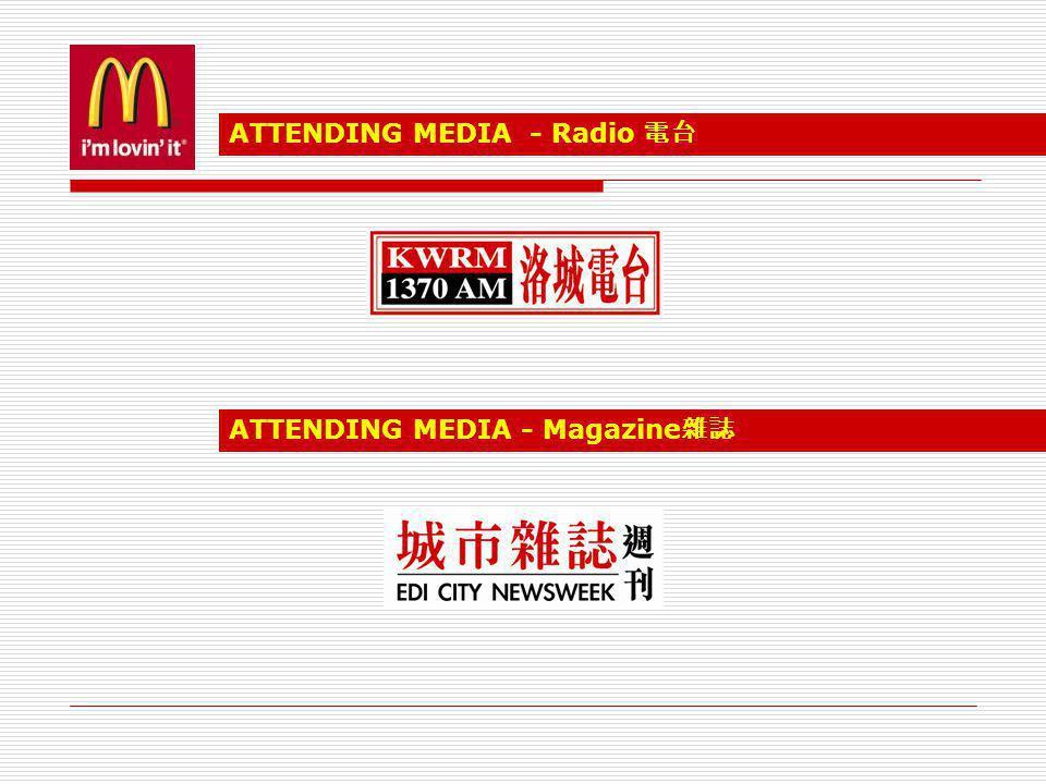 ATTENDING MEDIA - Radio ATTENDING MEDIA - Magazine