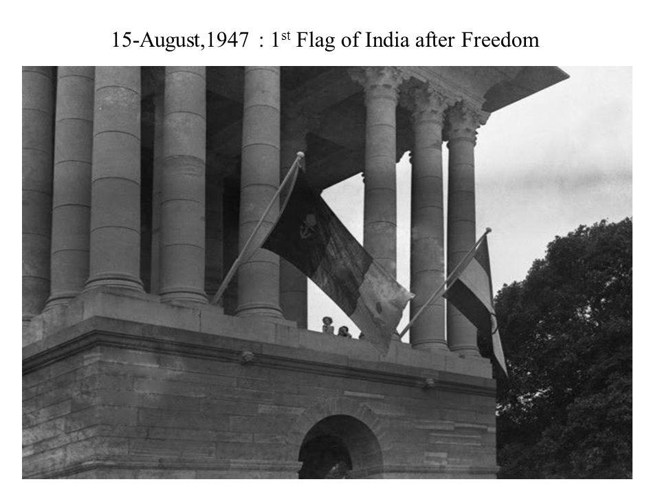 15-August,1947 : people waiting for PM Nehru Ji