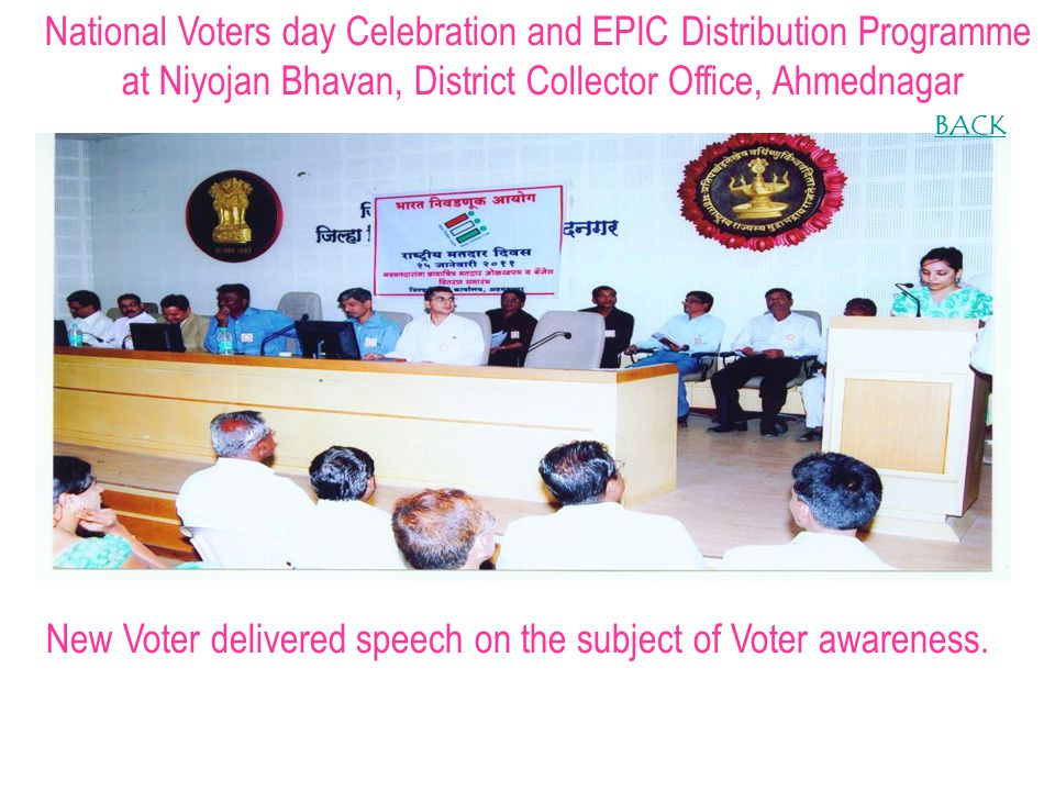 National Voters day Celebration and EPIC Distribution Programme at Niyojan Bhavan, District Collector Office, Ahmednagar New Voter delivered speech on the subject of Voter awareness.