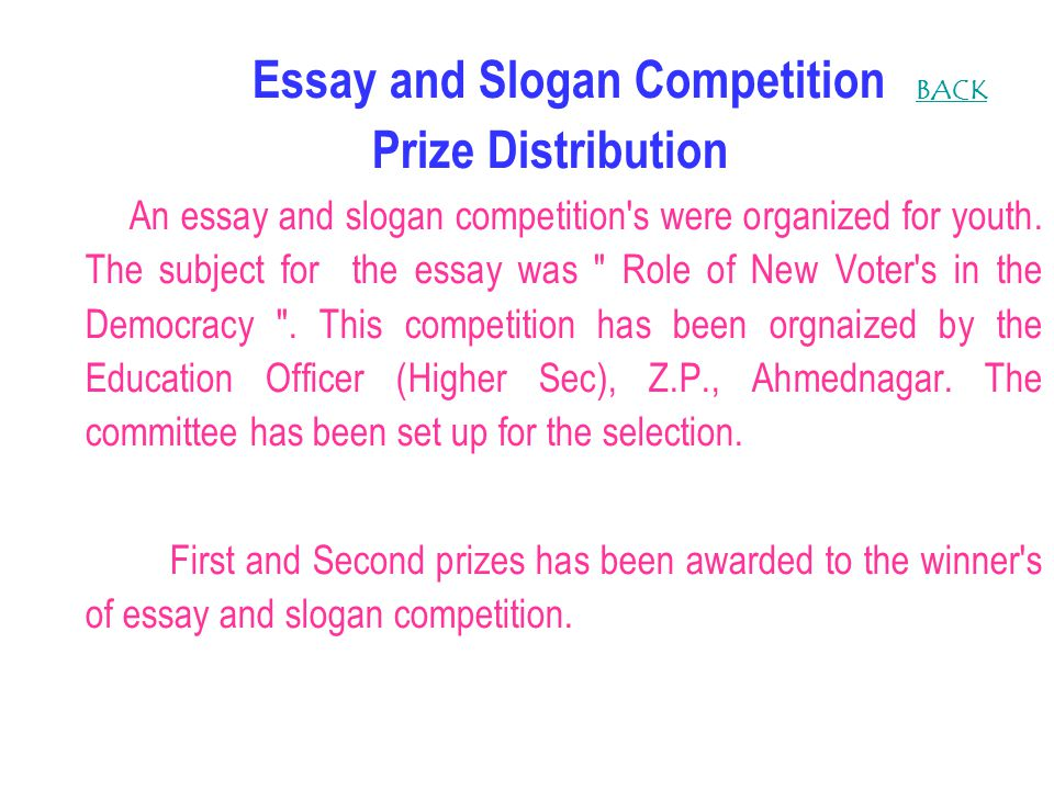 Essay and Slogan Competition Prize Distribution An essay and slogan competition's were organized for youth. The subject for the essay was
