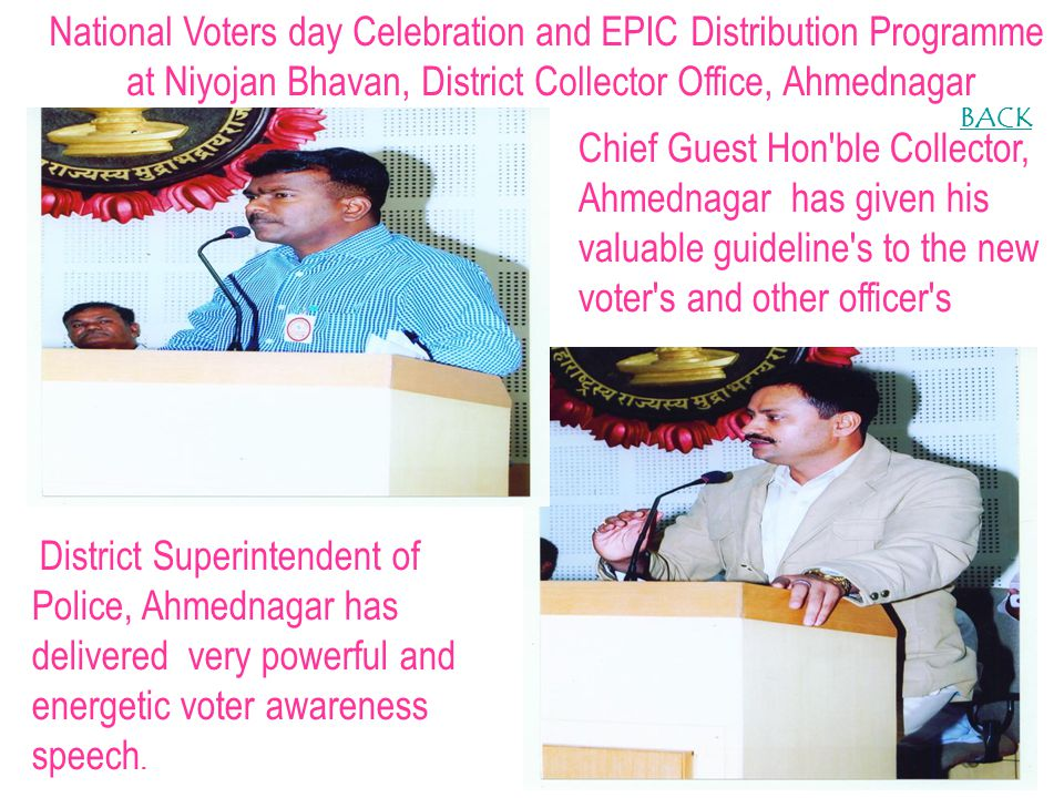 District Superintendent of Police, Ahmednagar has delivered very powerful and energetic voter awareness speech. National Voters day Celebration and EP