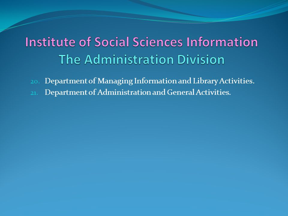 20. Department of Managing Information and Library Activities.