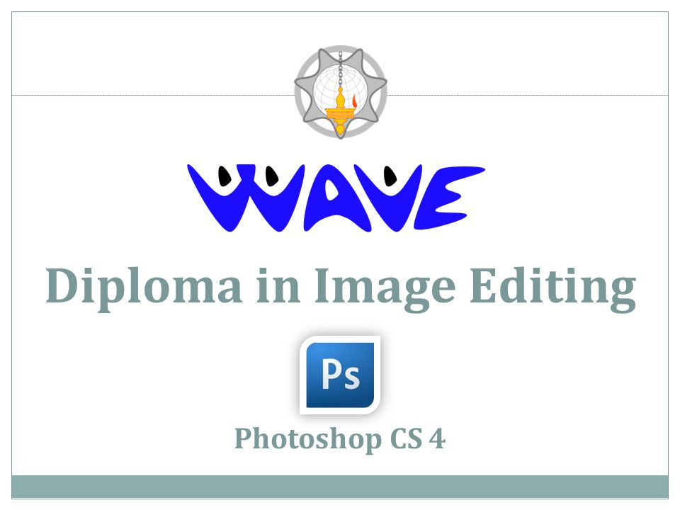Diploma in Image Editing Photoshop CS 4