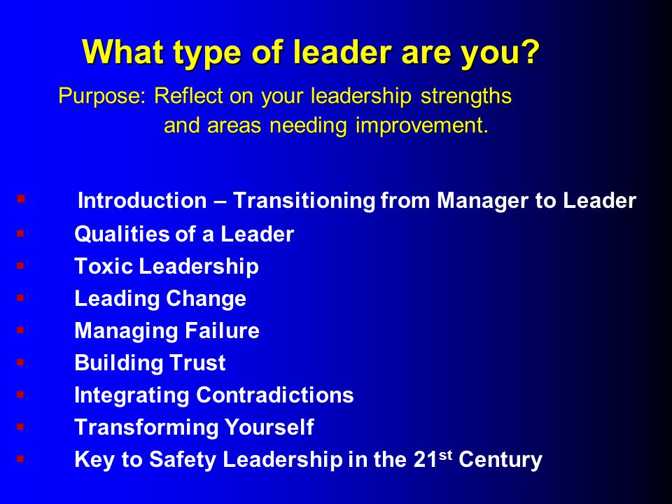 What type of leader are you.
