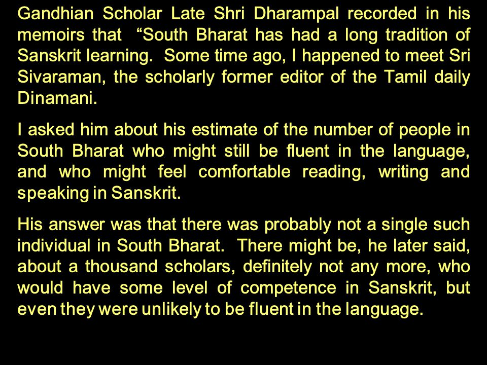 Gandhian Scholar Late Shri Dharampal recorded in his memoirs that South Bharat has had a long tradition of Sanskrit learning. Some time ago, I happene