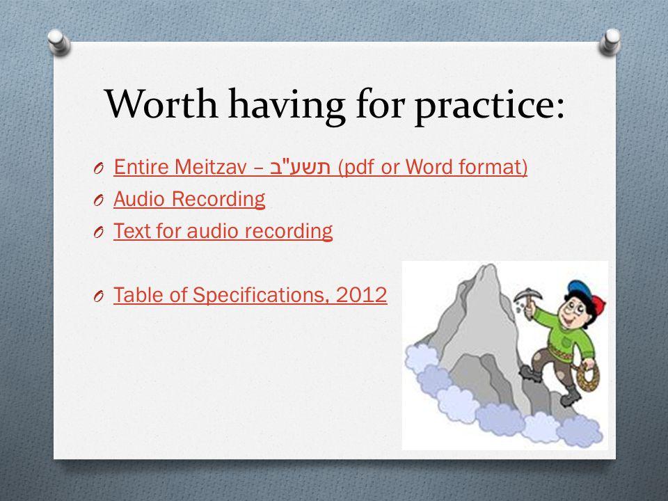 Worth having for practice: O Entire Meitzav – תשע