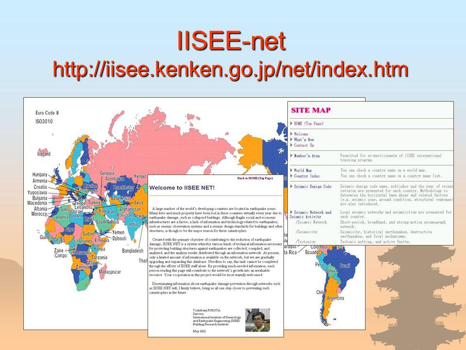 IISEE-net http://iisee.kenken.go.jp/net/index.htm