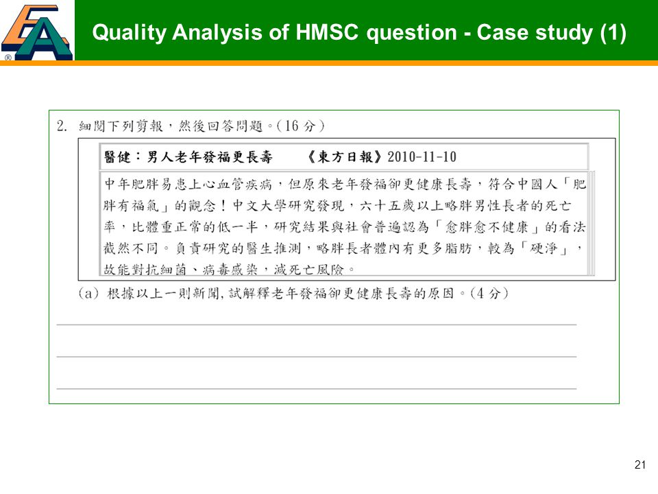 21 Quality Analysis of HMSC question - Case study (1)