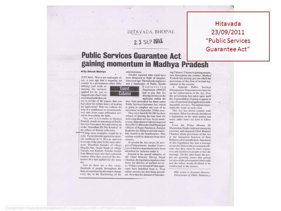 Copyright Dept. of Public Service Management © 2012.