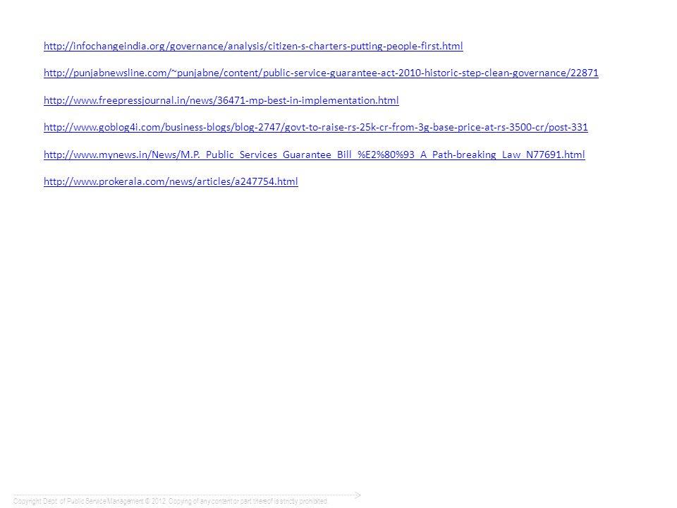 Copyright Dept.of Public Service Management © 2012.