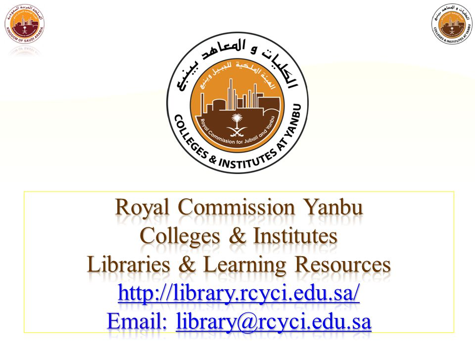 Access RCYCI Library Online Databases: Anytime.Anywhere.