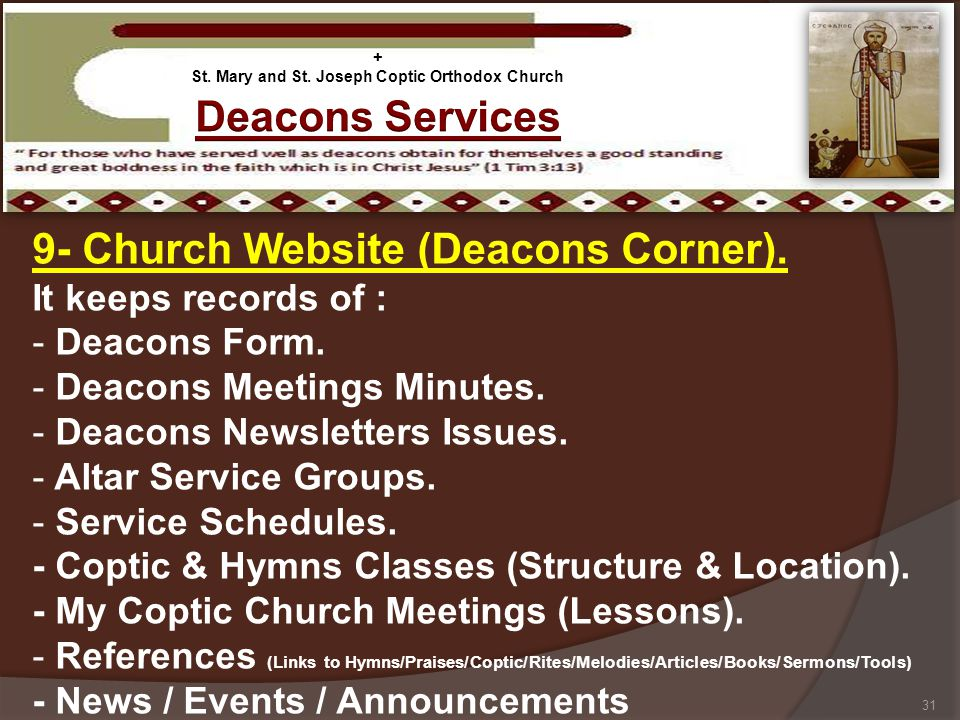 9- Church Website (Deacons Corner). It keeps records of : - Deacons Form. - Deacons Meetings Minutes. - Deacons Newsletters Issues. - Altar Service Gr
