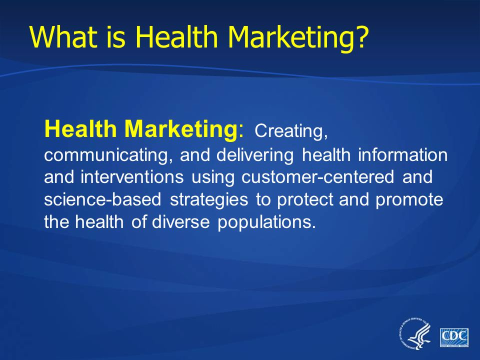 This Presentation What is health marketing? Promoting the PRAMS Program - Identifying your customer Who are they? - Elements for success – the 4 Ps -