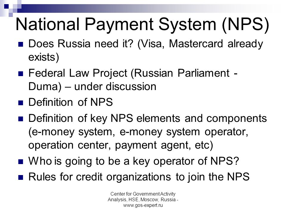 National Payment System (NPS) Does Russia need it? (Visa, Mastercard already exists) Federal Law Project (Russian Parliament - Duma) – under discussio