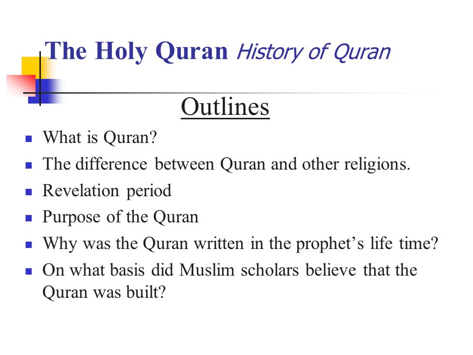 What is Quran.
