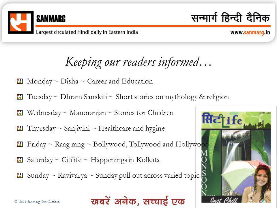 Keeping our readers informed… Monday ~ Disha ~ Career and Education Tuesday ~ Dhram Sanskiti ~ Short stories on mythology & religion Wednesday ~ Manor
