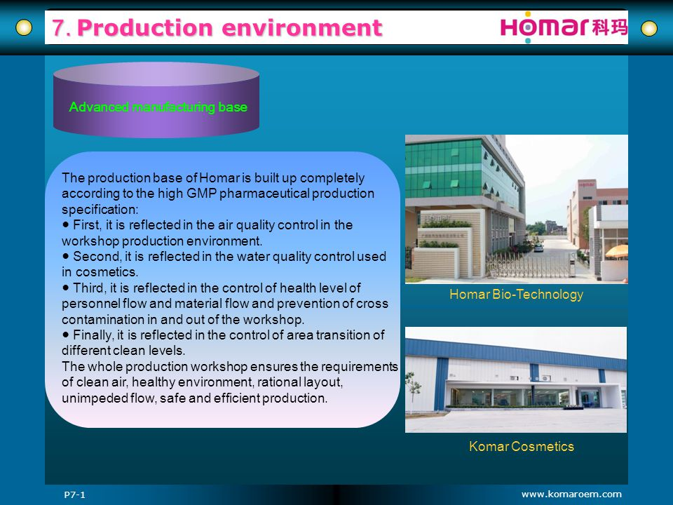 www.komaroem.com 7. Production environment Advanced manufacturing base Homar Bio-Technology The production base of Homar is built up completely accord