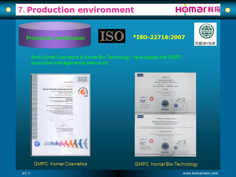 www.komaroem.com 7. Production environment *ISO-22716:2007 GMPC Komar Cosmetics GMPC Homar Bio-Technology Both Komar Cosmetics & Homar Bio-Technology
