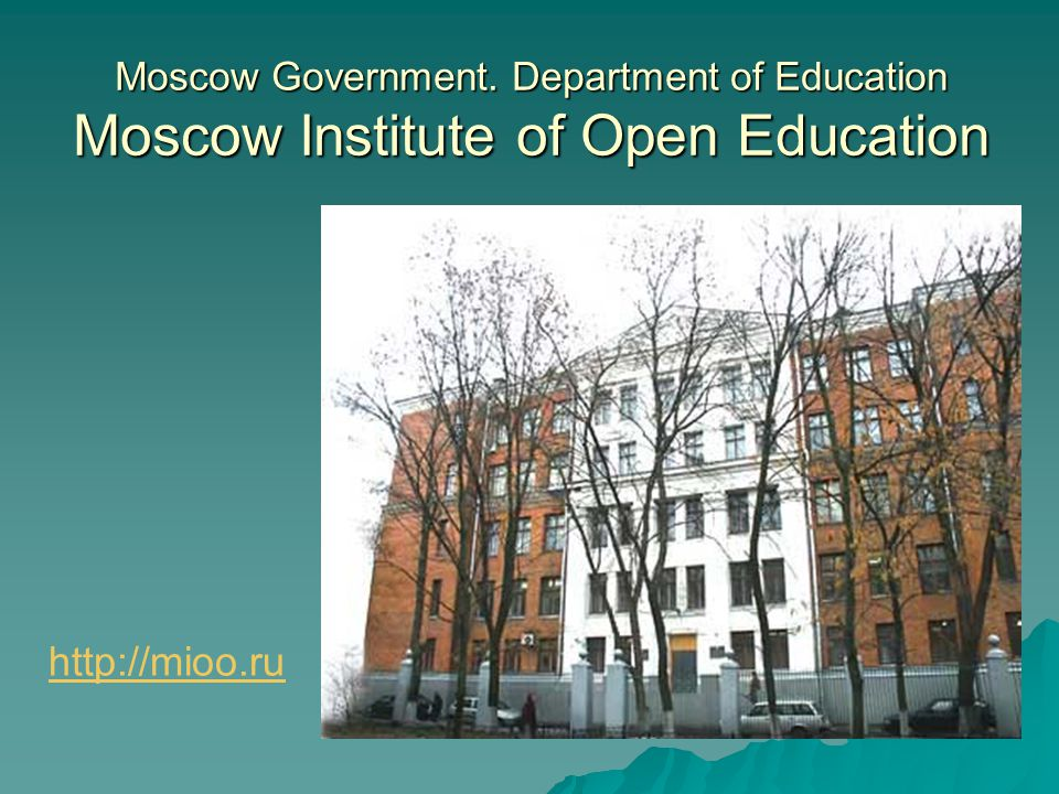 Moscow Government. Department of Education Moscow Institute of Open Education http://mioo.ru