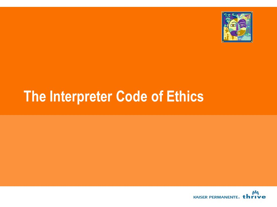 The Interpreter Code of Ethics