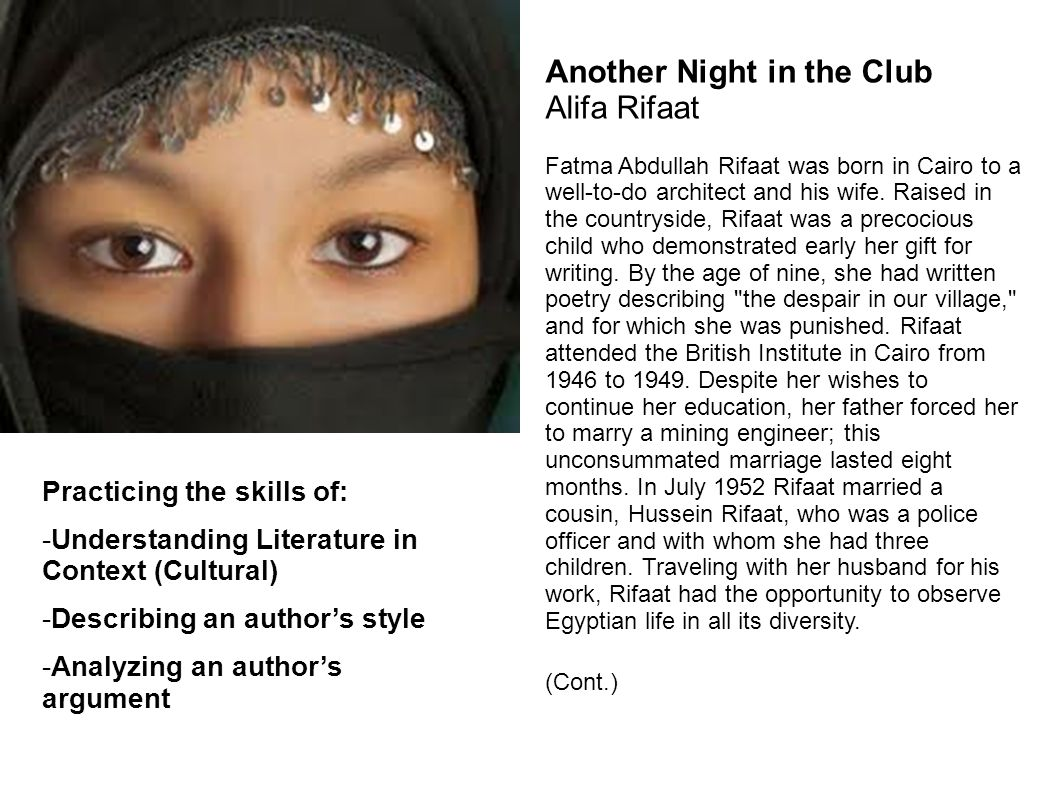 Another Night in the Club Alifa Rifaat Fatma Abdullah Rifaat was born in Cairo to a well-to-do architect and his wife.