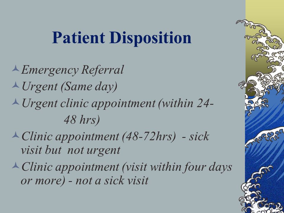 Design Triage RN may consult with provider/PCP at anytime during the process Patient initiates phone contact Call comes into appointment unit Call com