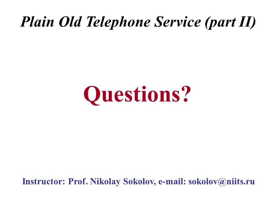 Instructor: Prof. Nikolay Sokolov, e-mail: sokolov@niits.ru Questions.