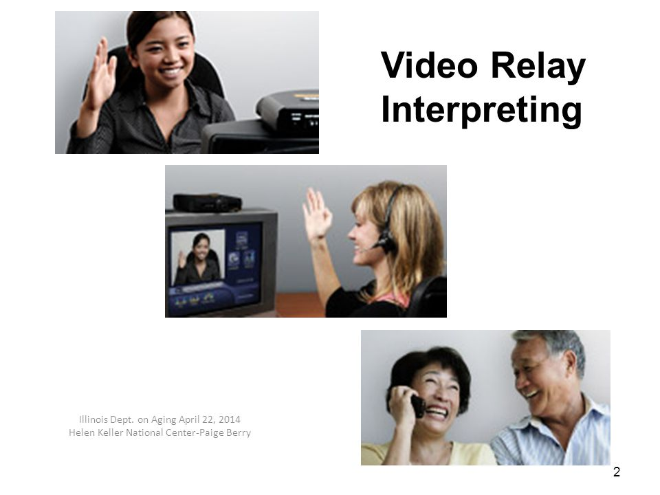 - Telephone Relay Services – (becoming a thing of the past) Access relay: Dial 711 Deaf person types message using TTY Relay operator voices typed inf