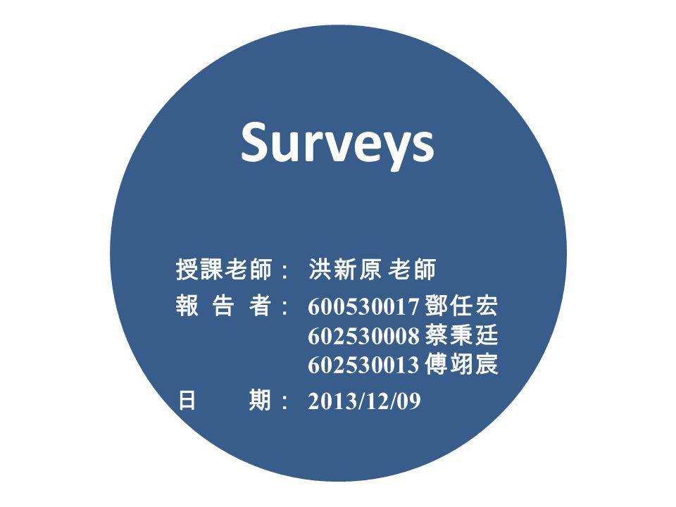 Surveys 600530017 602530008 602530013 2013/12/09