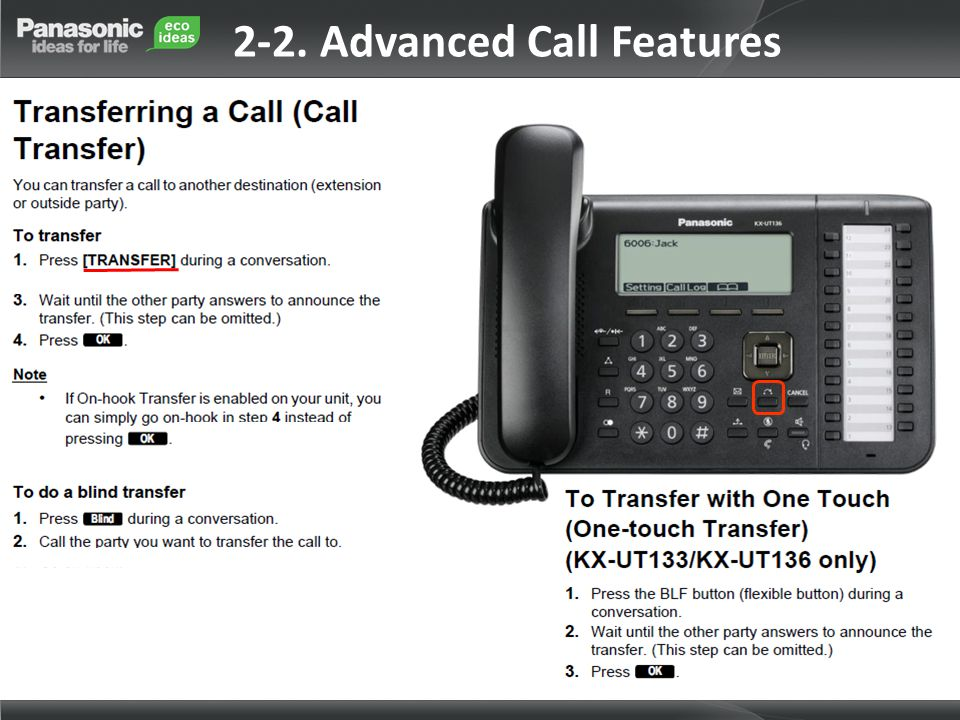 2-2. Advanced Call Features