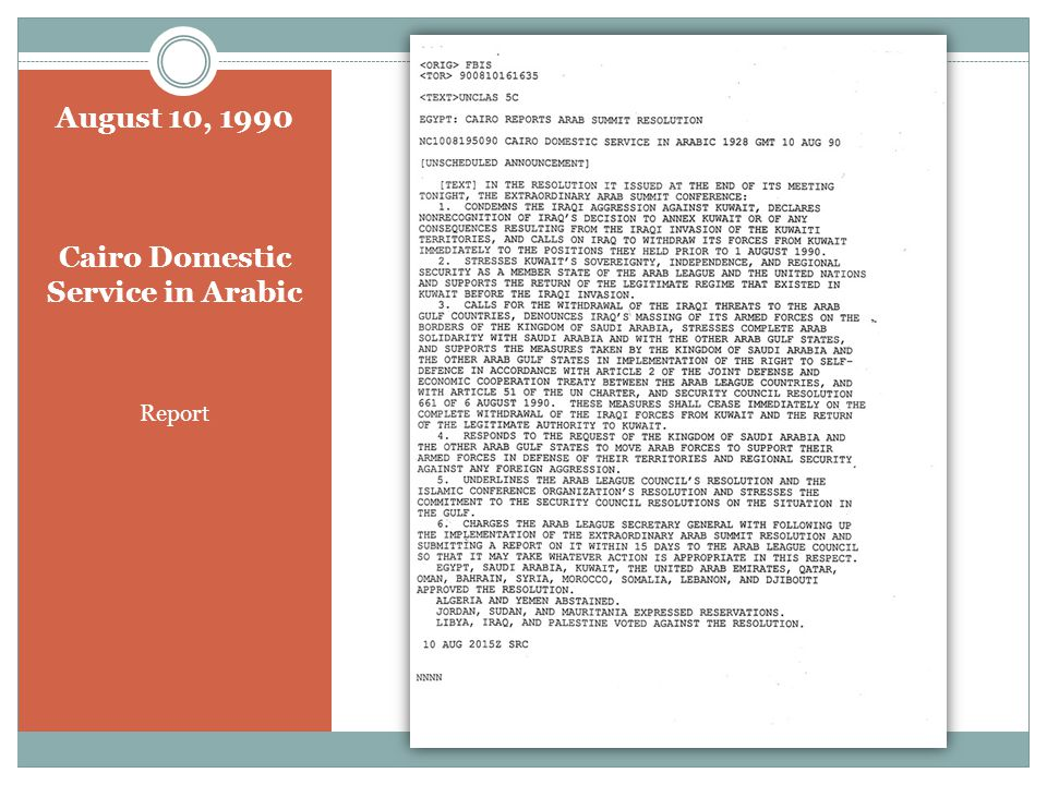 August 10, 1990 Cairo Domestic Service in Arabic Report