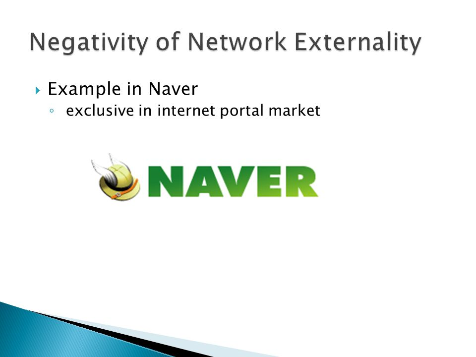 Example in Naver exclusive in internet portal market