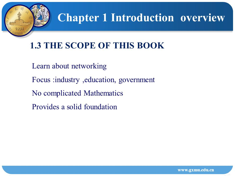 www.gxmu.edu.cn It industry professionals on the needs of the situation Source Chapter 1 Introduction overview
