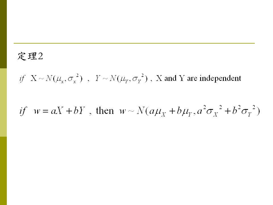 Let Y 1,Y 2,…,Y n be a random sample of size n from a normal distribution with mean μand varianceσ 2.