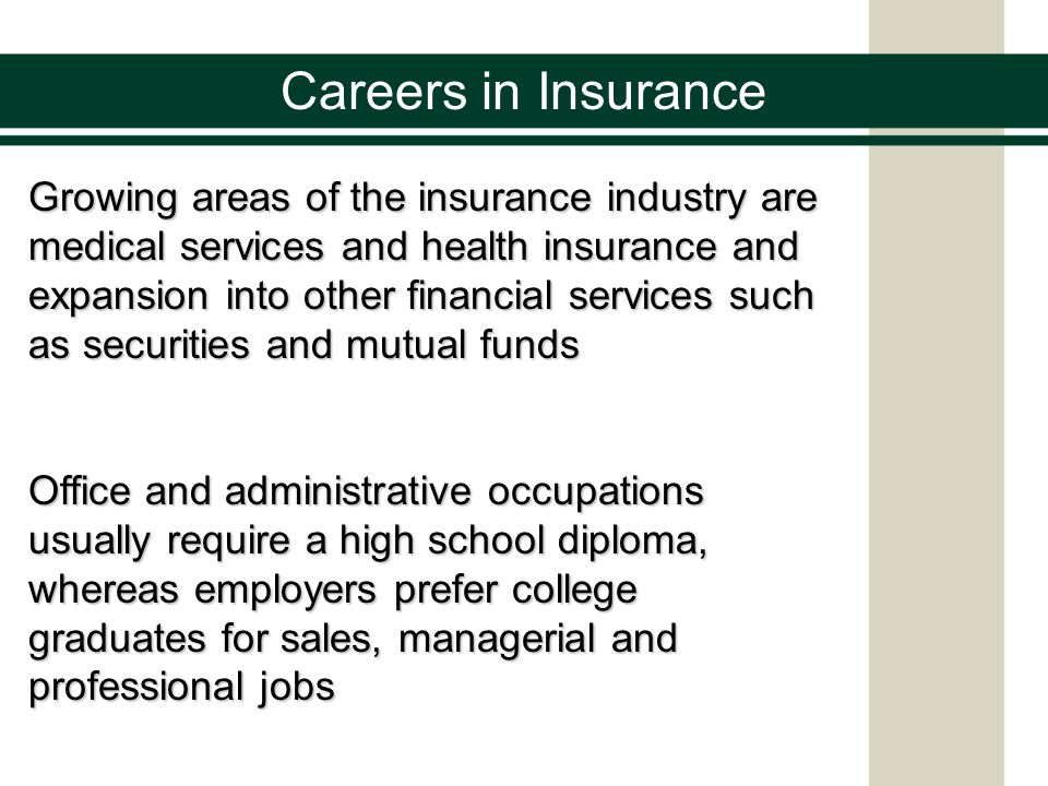 Careers in Insurance: Operations Three Segments of Insurance Company Operations MarketingUnderwritingClaims