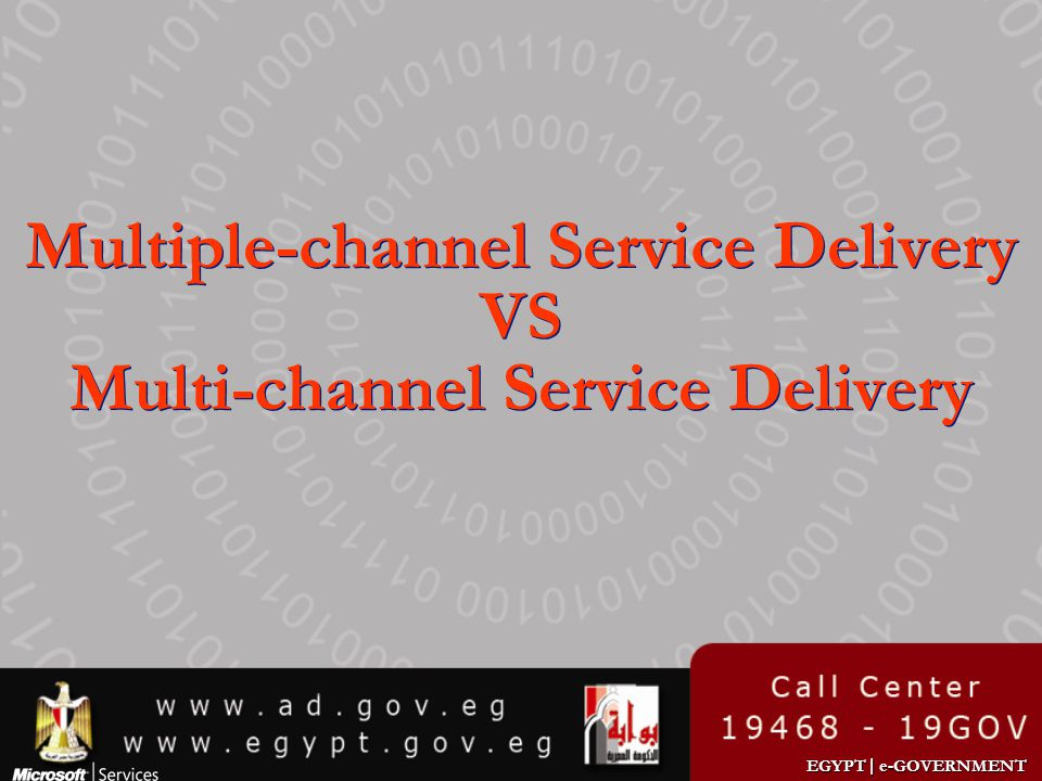 EGYPT | e-GOVERNMENT Multiple-channel Service Delivery VS Multi-channel Service Delivery