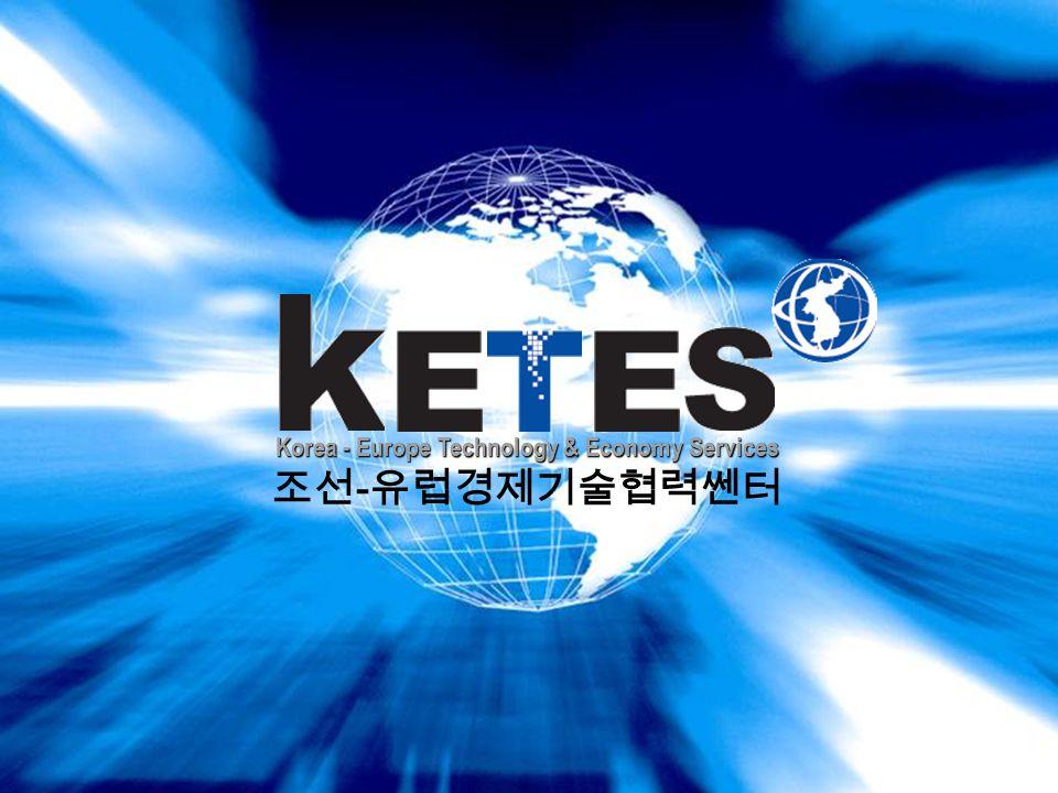 Korea-Europe Technology & Economy Services 1 -