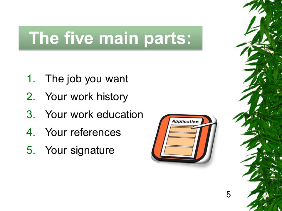 The Job Hunting Handbook The five main parts: 1. The job you want 2. Your work history 3. Your work education 4. Your references 5. Your signature 5