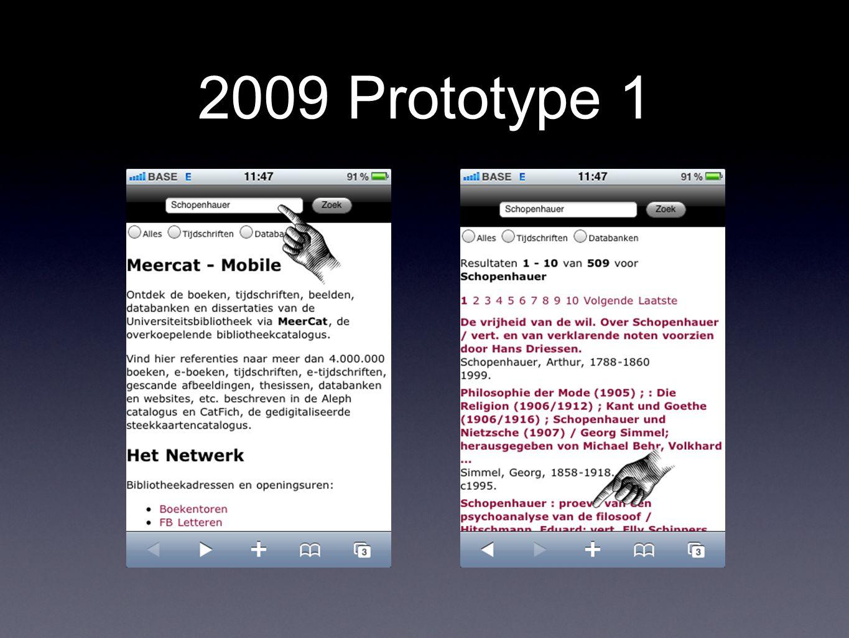 2009 Prototype 1