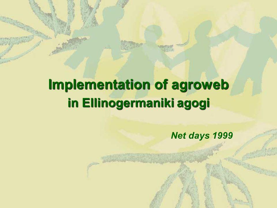 Implementation of agroweb in Ellinogermaniki agogi Net days 1999