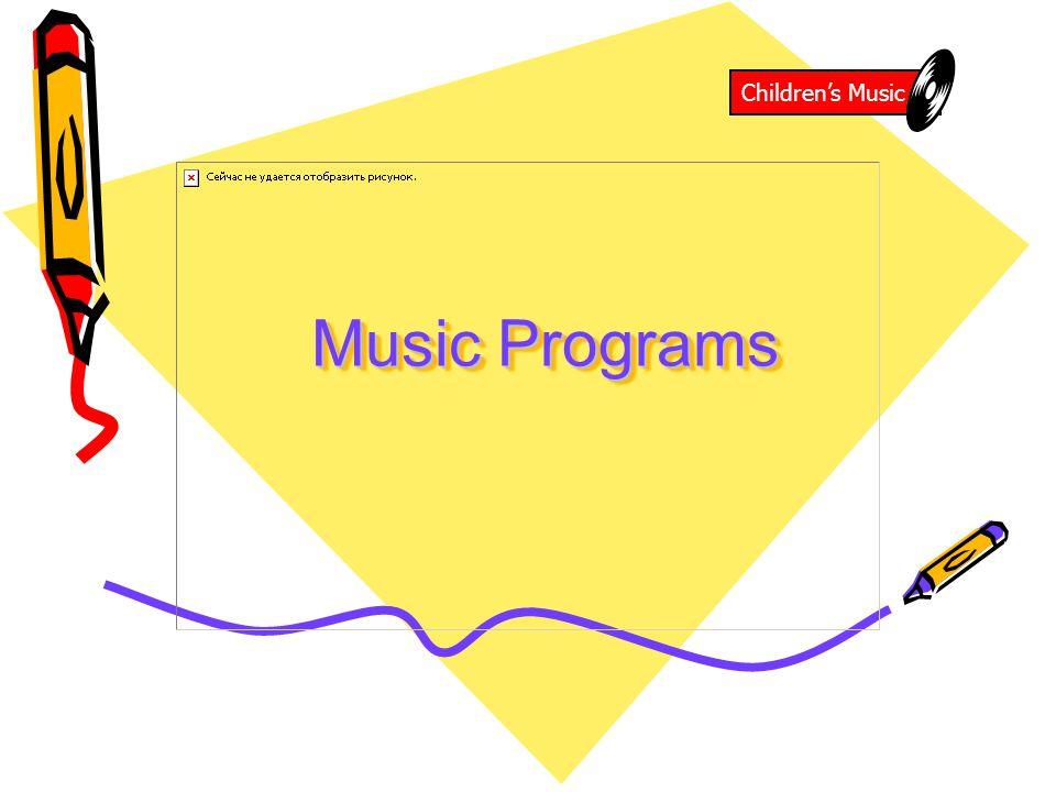 Childrens Music Music Programs