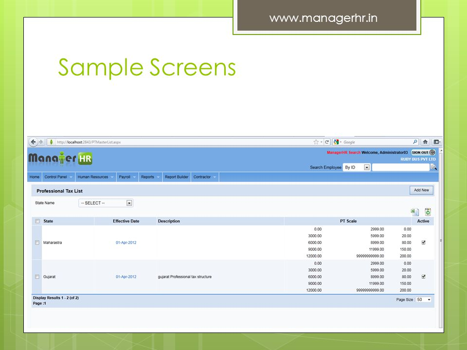 Sample Screens www.managerhr.in