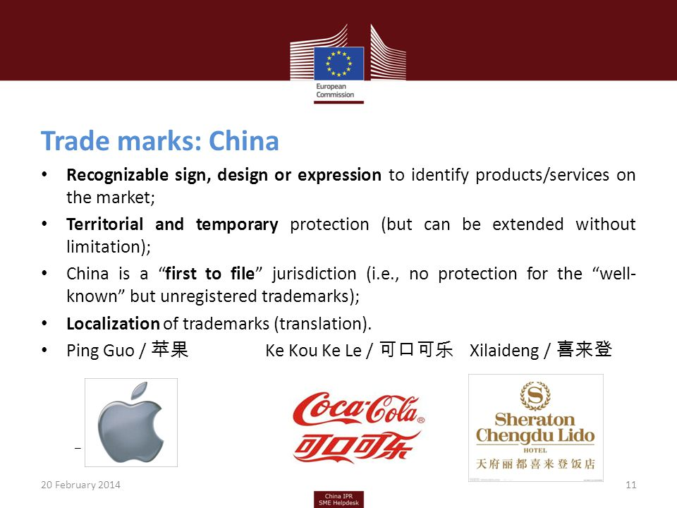 Trade marks: China Recognizable sign, design or expression to identify products/services on the market; Territorial and temporary protection (but can be extended without limitation); China is a first to file jurisdiction (i.e., no protection for the well- known but unregistered trademarks); Localization of trademarks (translation).