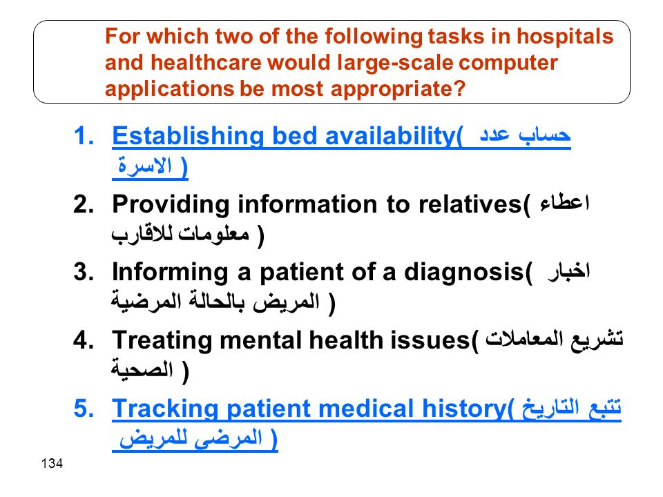 134 1.Establishing bed availability( حساب عدد الاسرة ) 2.Providing information to relatives(اعطاء معلومات للاقارب ) 3.Informing a patient of a diagnos