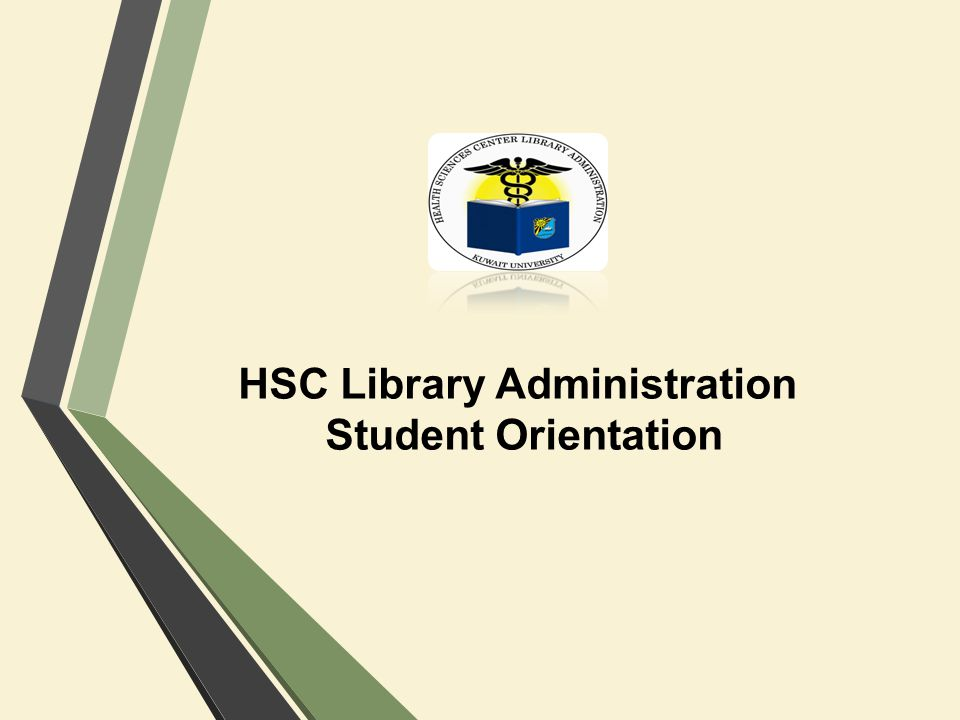 HSC Library Administration Student Orientation