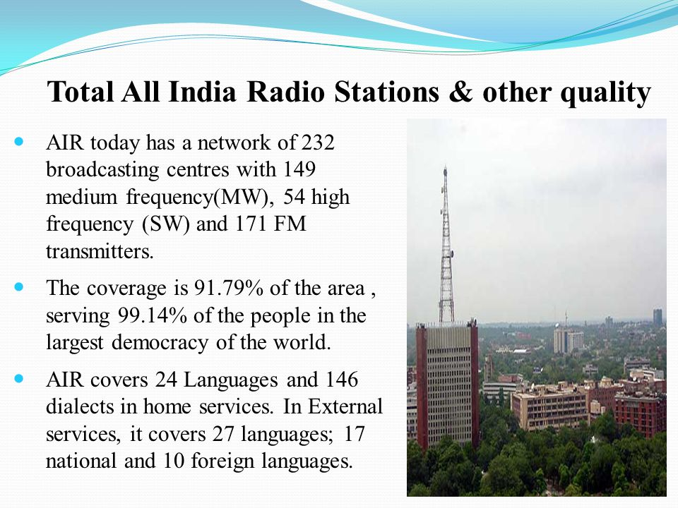 Total All India Radio Stations & other quality AIR today has a network of 232 broadcasting centres with 149 medium frequency(MW), 54 high frequency (S