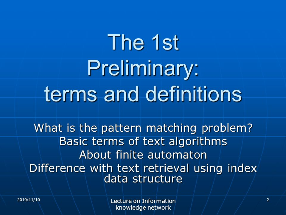 The 1st Preliminary: terms and definitions What is the pattern matching problem.