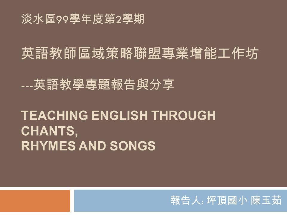 99 2 --- TEACHING ENGLISH THROUGH CHANTS, RHYMES AND SONGS :