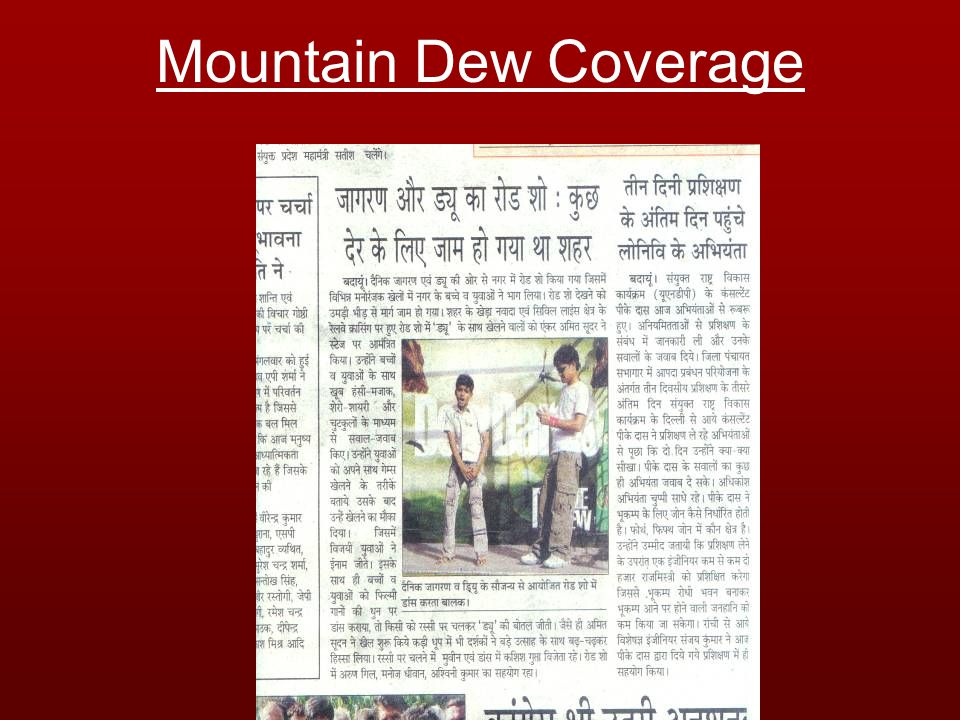 Mountain Dew Coverage